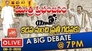 Yatra Movie Success LIVE | YSR Biopic | Mammotty | YS Jagan | #YSRajasekharaReddy | YOYO TV Debate