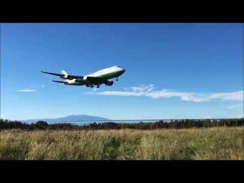 Anchorage International Airport Arrivals - Late Summer 2016