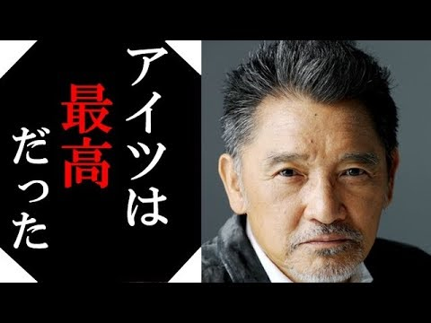 萩原健一が一番気持ちよかった女優とは?ショーケンの現在は…