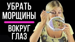 видео Помогает ли косметика от морщин. Тест редакции: Орифлейм Эколлаген