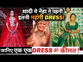 Know All Cost And Price of Neha Kakkar's Wedding Dresses ! Full Details Here Mix Hindiaz Download
