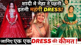 Know All Cost And Price of Neha Kakkar's Wedding Dresses ! Full Details Here