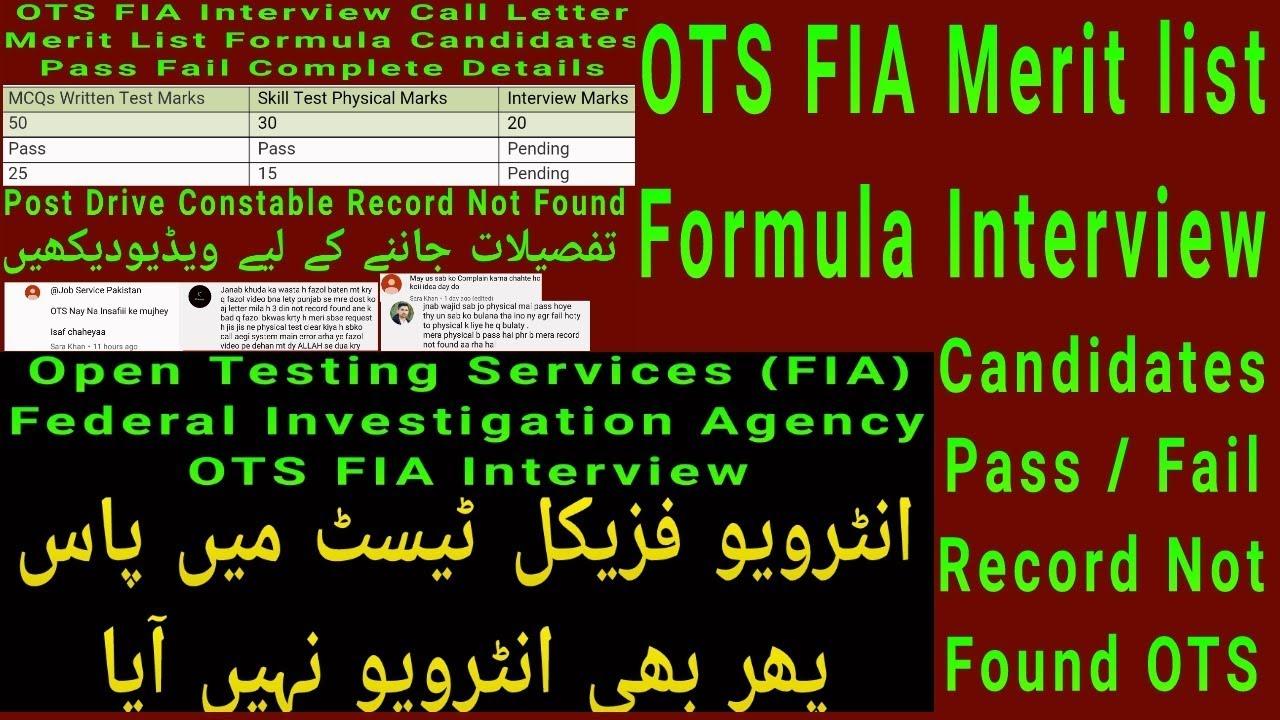 FIA Interview OTS Merit List Formula l Pass Fail Candidate l FIA Job  Interview OTS