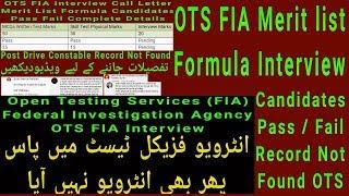 v2Movie : FIA constable test | Answer question | OTS FGA