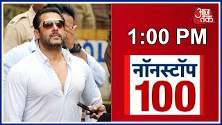 nonstop-100-salman-khan-acquitted-in-arms-act-case