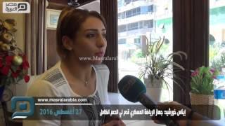 مصر العربية   إيناس خورشيد: جهاز الرياضة العسكري قدم لي الدعم الكامل