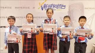 Publication Date: 2018-10-25 | Video Title: 13  贈汪倫  樂善堂楊仲明學校