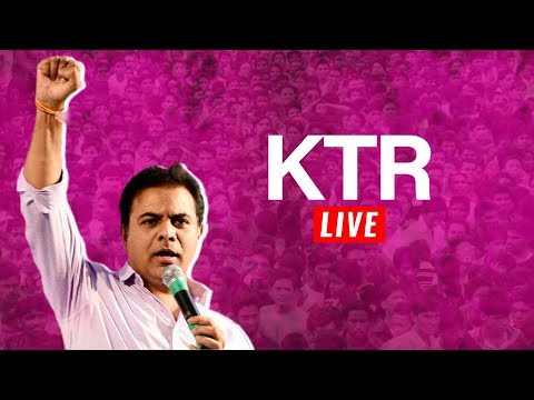 Minister KTR Live || Inauguration of Cyient Development Centre in Warangal || 66 tv Live