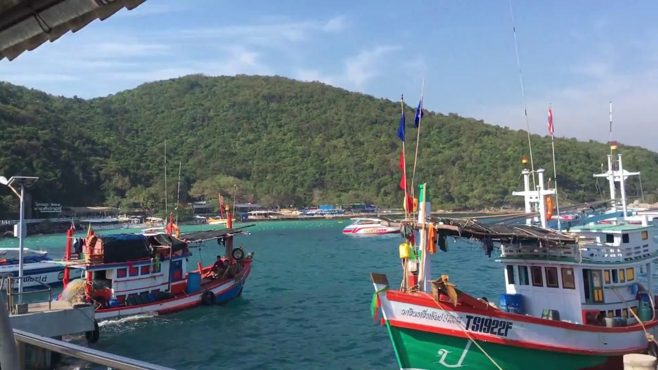 Секретный пляж на острове Ко Лан Паттайя - YouTube