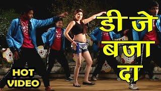 तोरा माई के कीरीया  - khushboo uttam  - New Bhojpuri Super Hit DJ Song - Tora maai ke kiriya
