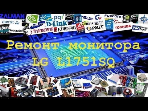 Видео Ремонт компьютеров в самаре