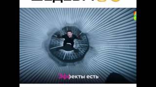 Гобленский перевод песни Лазарева