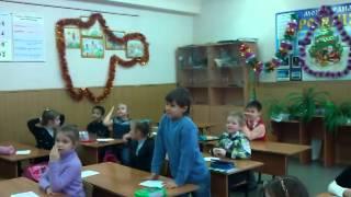 Палагута Е., 4Б. Урок по формированию коммуникативных и регулятивных УУД во 2 классе