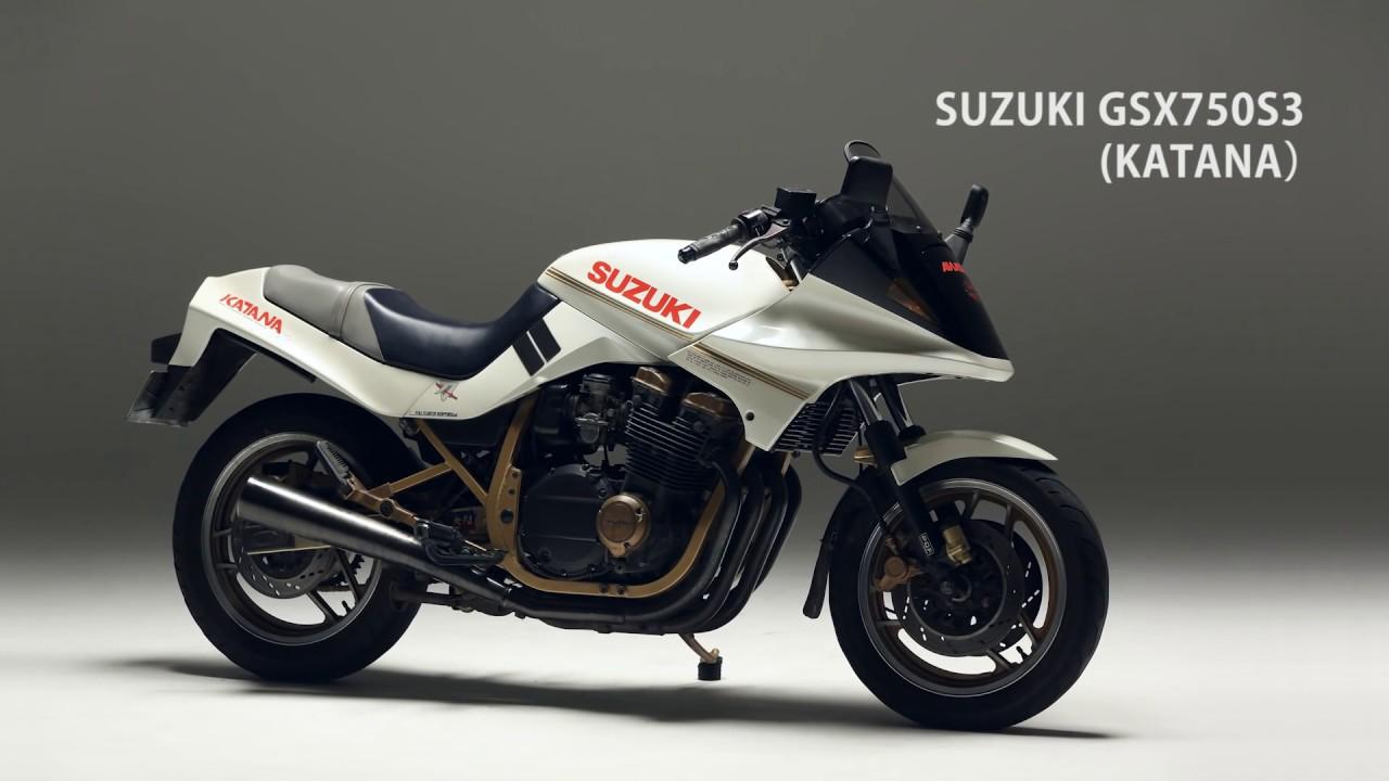 Suzuki Katana