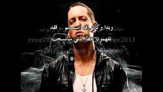 اسرع شخص قضى علي Eminem في سرعة ألقاء الكلمات