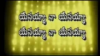 Video Abrahamu Devudavu - Telugu Christian Worship Song download MP3, 3GP, MP4, WEBM, AVI, FLV Juni 2018