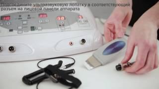 видео ультразвуковые аппараты