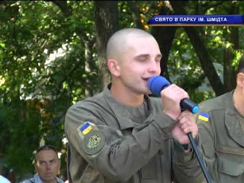 ТВ-Бердянск: 18 09 Свято в парку ім  Шмідта