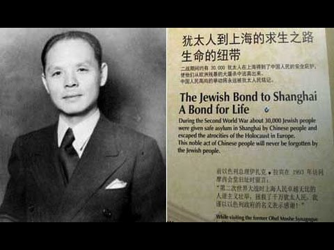 Ho Fengshan helped thousands of Jews...