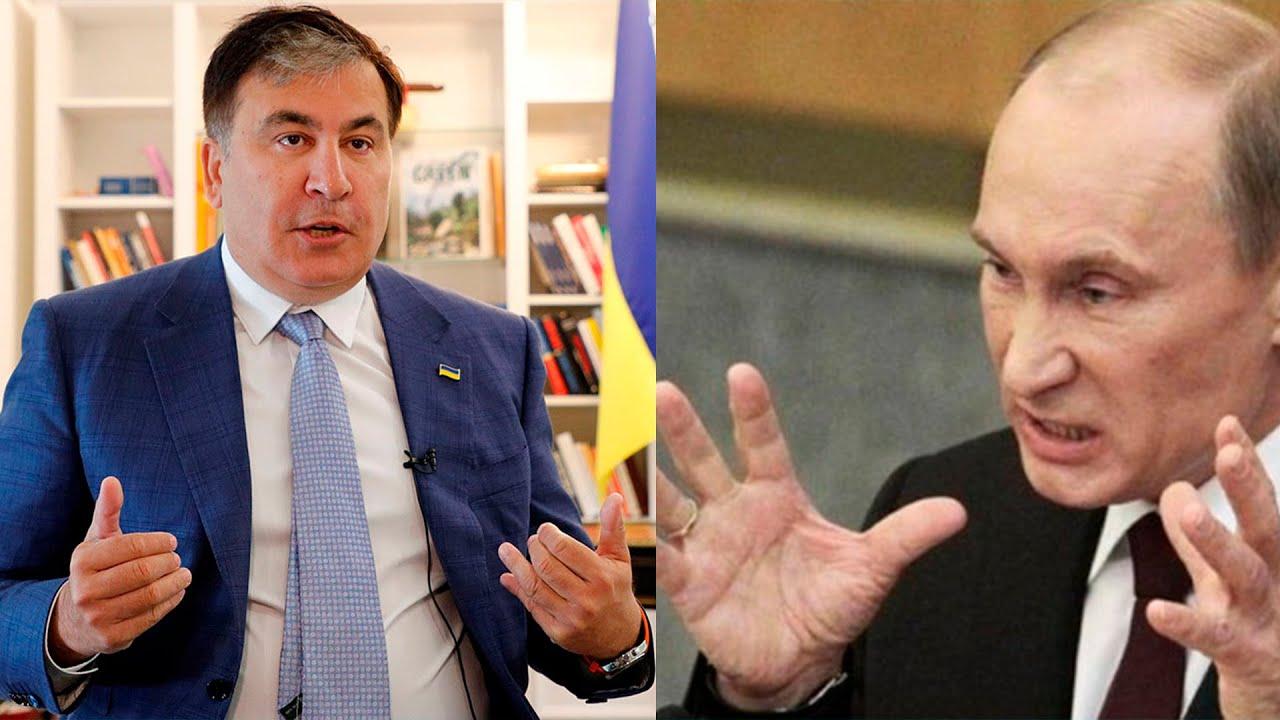 Неожиданное заявление Саакашвили: Путин вонзил в меня ногти в темной комнате!