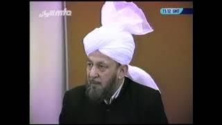 Le Prophétat et la croyance en Dieu : Darsul Quran du 17 Mai 1986 / Saint Coran Sourate Fatiha