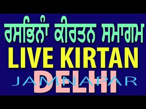 9-March-2019-Live-Gurmat-Kirtan-Samagam-From-Hargobind-Enclave-Delhi