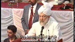 International Bai'at (Aalmi Bai'at) at Jalsa Salana UK 1994 - Islam Ahmadiyya