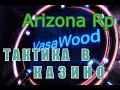 Тактика в казино на Аризона РП