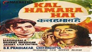 KAL HAMARA HAI -  Bharat Bhushan,Madhubala