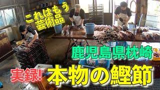 日本全国の良い食品を作っている生産者を巡る旅シリーズ「カラダヨロコ...