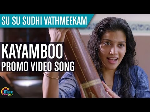 Su Su Sudhi Vathmeekam || Kayamboo Song Video Promo | Jayasurya ,Shivada|