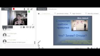 Онлайн-курс «ВСЁ о психологических травмах и особенностях мозга