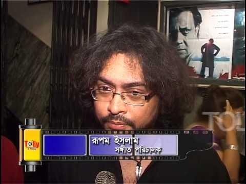Rupam Islam on Naxal  | Bengali Movie 2015