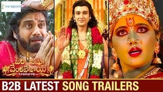 Om Namo Venkatesaya Movie Back 2 Back Song Trailers | Nagarjuna | Anushka | Pragya | Saurabh