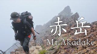 【夏山登山】八ヶ岳の主峰【赤岳】苔とガスに囲まれた最高の登山|Climbing Mt.Akadake Yatsugatake Japan mountain Vlog