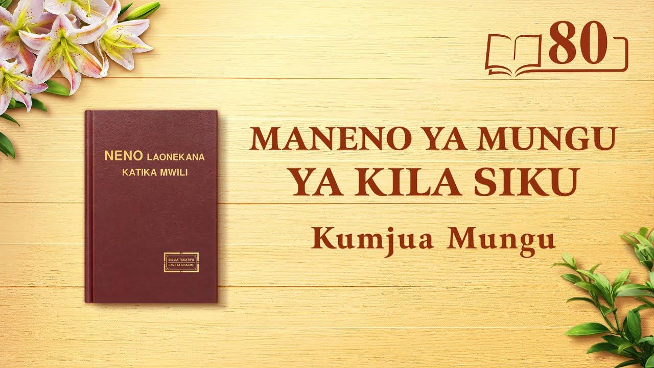 Maneno ya Mungu ya Kila Siku | Kazi ya Mungu, Tabia ya Mungu, na Mungu Mwenyewe III | Dondoo 80