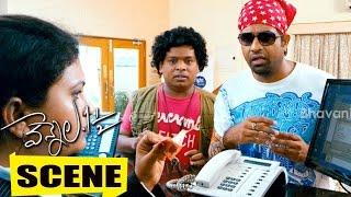 Vennela Kishore Tries To Stop Courier - Prudhviraj Comedy - Vennela One And Half Movie Scenes