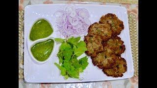 Eid Special | Kache keeme ke kabab | Made By Seema Shaikh