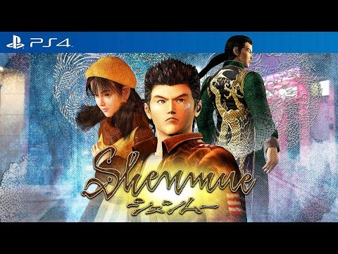 SHENMUE (PS4) - First 60 Minutes Gameplay @ 1440p QHD ✔
