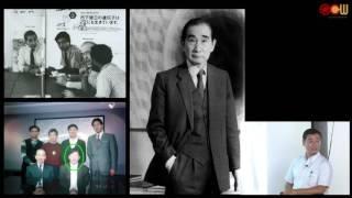 Lec 07 追求國家自明性的建築師-丹下健三