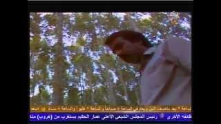 تتر مسلسل (نادية) العراقي 1987 - 1988 (المقدمة الغنائية)