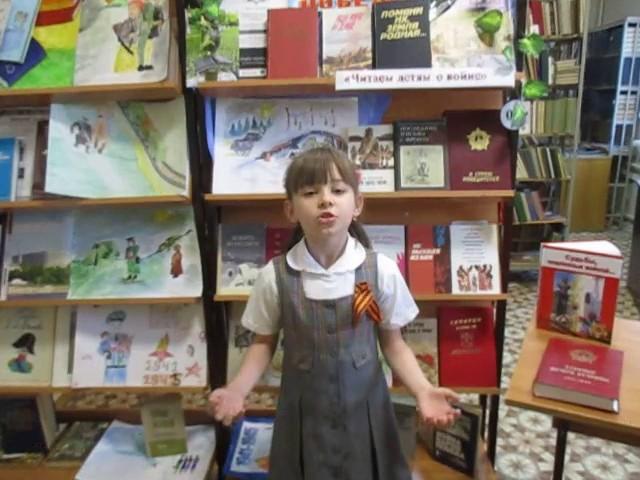 Изображение предпросмотра прочтения – КсенияСерикова читает произведение «Васильки» БрониславаАдольфовичаКежуна