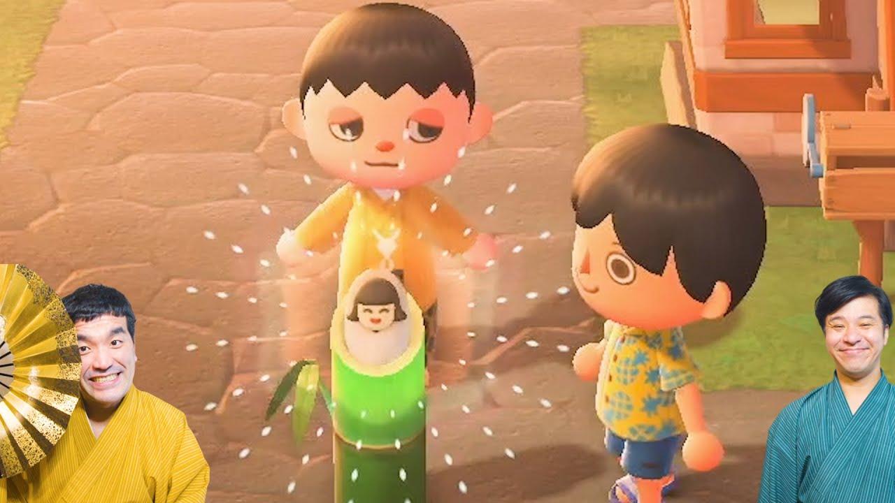 【あつまれどうぶつの森】#26 すゑひろがりず、かぐや姫と出会う!【狂言風ゲーム実況】【あつ森】
