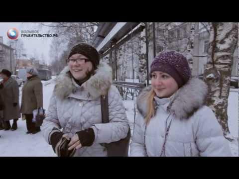 знакомство для интима омутнинск