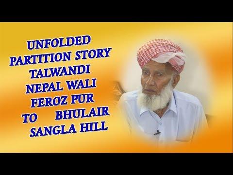 Talwandi Nepal wali Ferozpur To Bhulair Sangla Hill Unfolded Punjab Partition story 1947