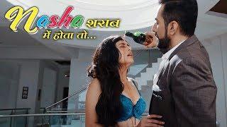 Nasha Sharab me Hota to Nachti Botal   hot Whatsapp States   Aalbadi Baba