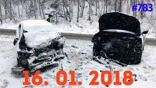 ☭★Подборка Аварий и ДТП/Russia Car Crash Compilation/#783/January 2019/#дтп#авария