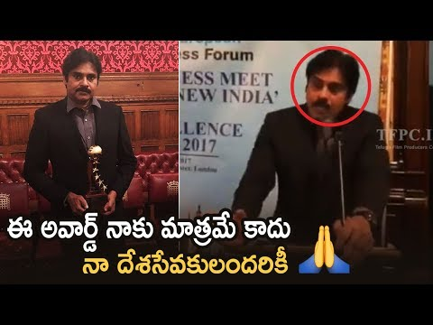 Pawan Kalyan Emotional Speech @ IEBF Excellence Award Presentation In London | TFPC