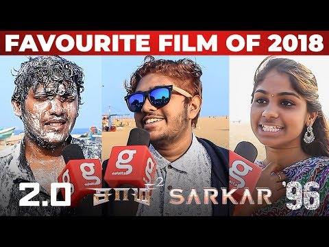 BEST Movie of 2018? - Chennai People Reaction | Rajinikanth | Thalapathy Vijay