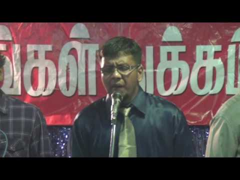 THIRUNELVELI CONVENTION MEETING WORSHIP BY BRO JOHN PAUL